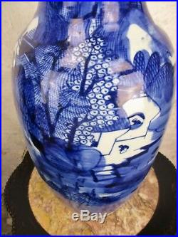 Large Antique Chinese Porcelain Celadon Blue White Vase 23.4