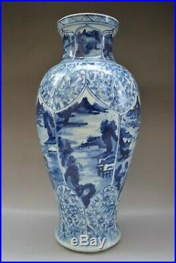 Large Antique Chinese Porcelain Kangxi Blue&White Jar 52cm
