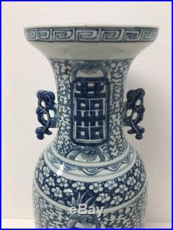 Large Antique Vtg Asian Chinese Blue White Porcelain Urn Vase Double Happiness