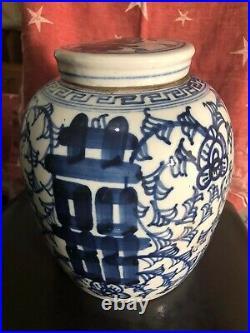 Large Blue White Porcelain Lidded Ginger Jar (shuangxi Double Happiness Jar)