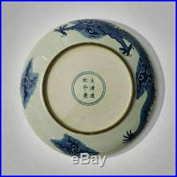 Large Chinese Antiques Porcelain Plate Blue&White Dragon Painting Marks KangXi