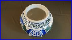 Large Early 1900 Korean Cobalt Blue, Green & White Flower Porcelain Jar