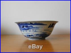Large & Rare Antique Chinese Ming Blue & White Porcelain Bowl Yongle Mark