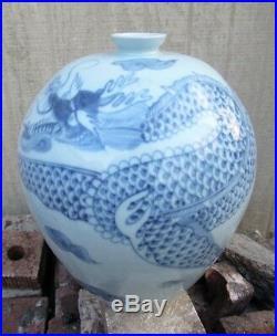 Large Signed Blue & White Crackle Celadon Porcelain Mei Ping/ Plum Vase W Dragon