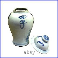 Lot of 2 Chinese Porcelain Blue & White Small Round Lid Jars ws105