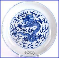 M050 Chinese Blue & White Dragon Dish Six Character Qianlong Mark