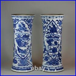 Near pair of Chinese blue and white beaker vases, Kangxi (1662-1722)