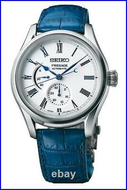 New Seiko Presage Arita Porcelain Dial Limited Edition Watch SPB171