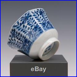 Nice Chinese blue & white porcelain tea bowl, 19th ct. Marked Chenghua