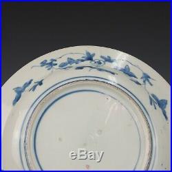 Nice large Blue & White porcelain plate, Japan, Arita, ca. 1700