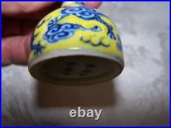 Offers! Small Chinese Yongzheng Mk Yellow Blue White Porcelain Republic Vase