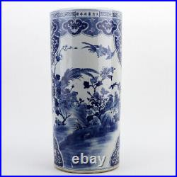 Oriental Chinese Blue And White Porcelain Oriental Umbrella Stand