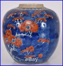 Pair Chinese Porcelain Prunus Ginger Jars Blue White Glaze with Red Enamel Qing