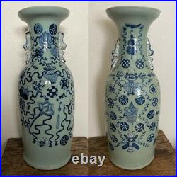 Pair Large Antique Chinese Blue & White Celadon Porcelain Baluster Vases 23