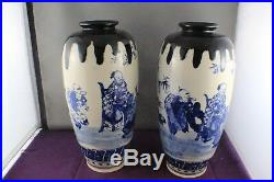Pair Late 1900's to Early 20th Cent Chinese Porcelain Blue and White Vases