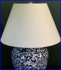 Pair NWT Ralph Lauren Home Collection Mandarin Blue White Floral Ginger Jar Lamp