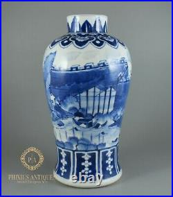 Pair Of Antique Chinese Qing Porcelain Vases Blue & White Lakeside Palace