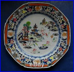 Pair Of Chinese Blue & White & Famille Rose Porcelain Plates 18th Century