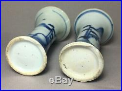 Pair of Chinese 18th C blue & white Porcelain Small Vases kangxi period