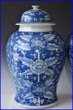 Pair of Chinese Blue & White Porcelain Lidded Jars, kangxi style