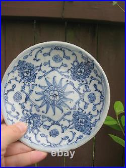 Pair of Chinese antique porcelain white & blue saucers, Qing dynasty 19th c