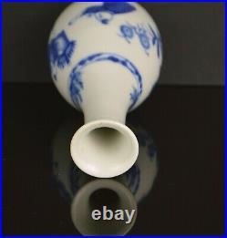 Perfect 18th Century Chinese Porcelain Blue & White Vase
