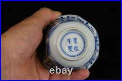 Perfect antique chinese porcelain blue and white cup, marked. Ching
