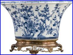 Porcelain And Bronze Ormolu Blue And White Fleur Planter