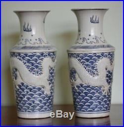 Pr of Vintage Chinese porcelain dragon vases, blue & white