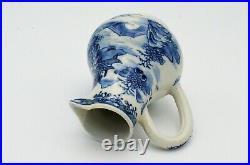 Qianlong Period (18th Cen) Chinese Antique Blue & White Porcelain Cream Jug