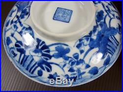 Qing Chinese Blue & White Porcelain Covered Bowl 2 signed Decor Birds & Flowers