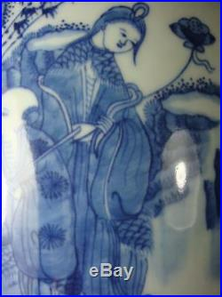 RARE Chinese Porcelain Blue&White StoryVase