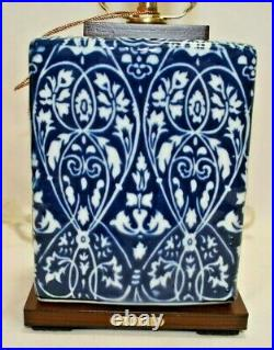 Ralph Lauren Blue & White Floral Porcelain Small Table Lamp & Shade New