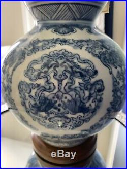 Ralph Lauren Large Zen Koi Fish Porcelain Round Blue White Table Lamps