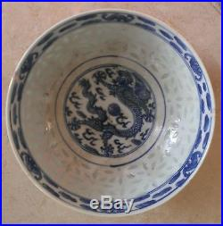 Rare Antique Chinese Blue & White Porcelain Bowl with Dragon