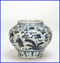 Rare Antique Chinese Yuan Blue and White Figure Porcelain Vase