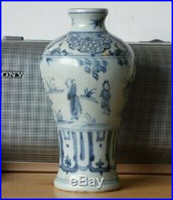 Rare antique chinese MEIPING MING blue & white porcelain vase perfect condition