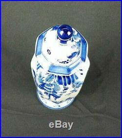 Royal Delft De Porceleyne Fles Blue White Temple Jar Lid Marked Numbered Signed