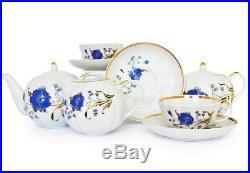 Russian Porcelain Tea set Dulevo Blue Flowers 6 pers 15 pc Kuznetsov Porcelain