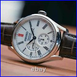 SEIKO Presage SPB093J1 Automatic Arita Porcelain Dial Japan Watch INTL WARRANTY