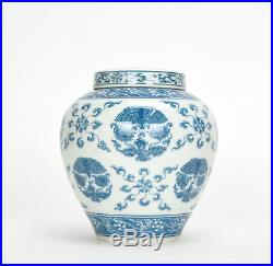 SUPERB Chinese Blue and White Butterfly and Flower Porcelain Jar with Lid
