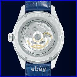 Seiko Presage Arita Porcelain Dial Limited Edition Watch SPB171 Automatic