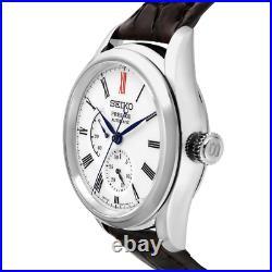 Seiko Presage Arita Porcelain SPB093J SPB093J1 JAPAN Leather Mens Watch Automati
