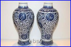 Spectacular Pair of 18C Chinese Blue & White Porcelain Vases Chenghua Mark