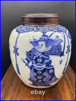 Superb Antique Chinese Blue And White Porcelain Jar