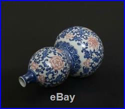 Superb Antique Chinese Porcelain Blue and White Vase Qianlong Marked-gourd