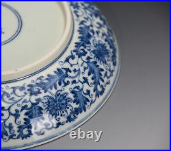 Superb Antique Chinese Qing Yongzheng MK Blue and White Floral Porcelain Plate