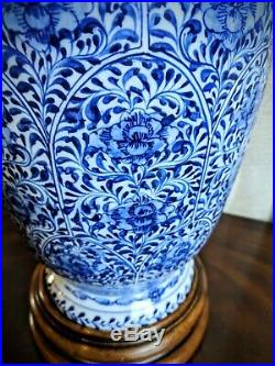 Theodore Alexander Dynasty Hand Painted Urn Vase Blue White Arch Rose Pattern