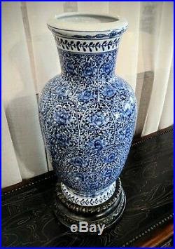 Theodore Alexander Dynasty Hand Painted Vase Blue White Arch Rose Pattern