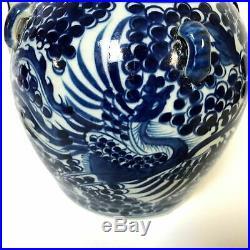 Unusual Antique Chinese Porcelain Blue & White Teapot With Phoenix Bird Decorati